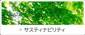 CSV情報
